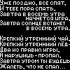 dark_arxangel userpic