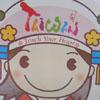 wannabe_taiwan userpic
