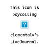 icon boycott