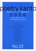 poetrykanto userpic