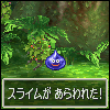 Dragon Quest: slime ga arawareta