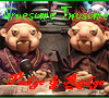 Podge & Rodge - the Gruesome Twosome