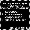 a_n_e_t_t_e userpic