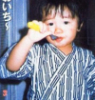 jin baby