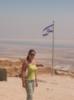 ...left my heart in Israel...