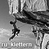 Сообщество альпинистов и скалолазов