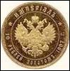rus_imperial