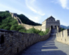 squishydish: greatwall