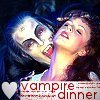 вампирский обед