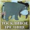 svecha_gorela userpic