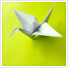 Becky: origami thing of zen like wonder