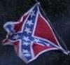 Боевой флаг