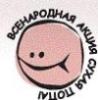 milanettochka userpic