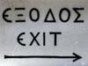 cea exit
