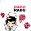 くらやみひみつ: Rabu Rabu
