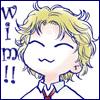 くらやみひみつ: Wim!