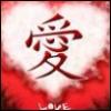 KikyoYui: Kanji Love