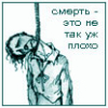 joltaya_utachka userpic