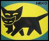 the kitten that is blue: black cat