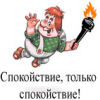 karlsondance userpic