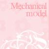 mechanicalmodel userpic