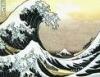 Great Wave at Kanagawa