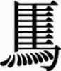 kanji_life