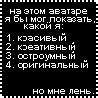 lenb userpic