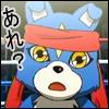 Splash: Digimon Savers - Gaomon G-Gao...