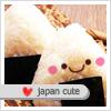Japan Cute!