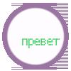 prevet_vika userpic
