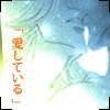 gackoi userpic