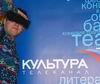 Игорь Колькин в поисках истины