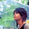Ueda umbrella