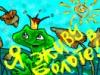 greentale userpic