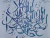 sol_invicto userpic