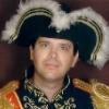 Губернатор Мозаичный Форум