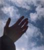 в небо