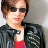 Aburame Hoshino