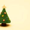 Holidays - Christmas - lil' tree