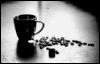 пройтись кофе по серости