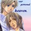 Personal Heaven