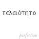 teleiotitia userpic
