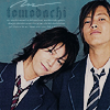 let's keep it casual: [Nobuta] Shuuji & Akira tomodachi