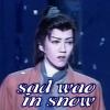 Julie: wao umihito snow