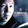 Heroes - Hiro Message
