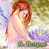 ninfae_icons