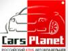 carsplanet userpic