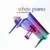 white_piano