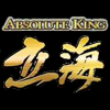 absolute king: logo